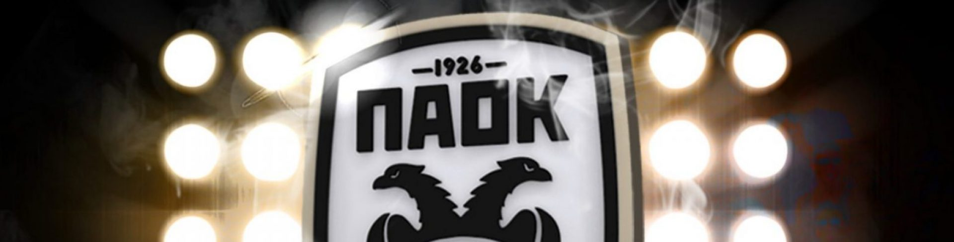 PAOK F.C. Official Newsletter